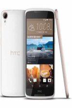 HTC Telefon Dinleme ve Telefon Takip